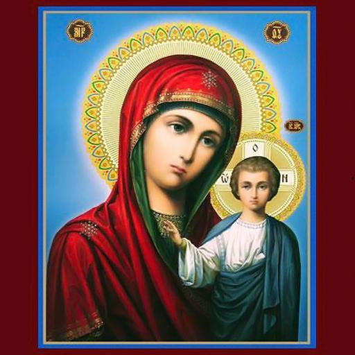 Calendar Crestin Ortodox 2022.Calendar Creștin Ortodox 2022