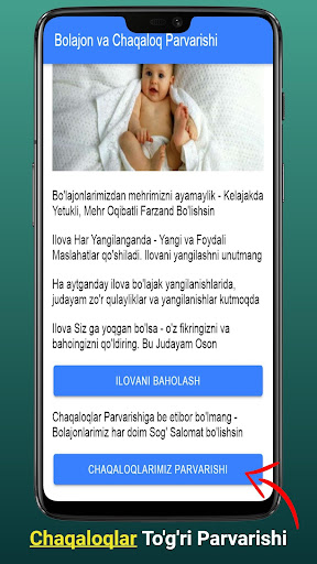 Chaqaloq Parvarishi va Chaqaloqlar ULg'ayishi 4.4.2 Screenshots 1