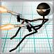 Gun Fu: Stickman Edition - Androidアプリ