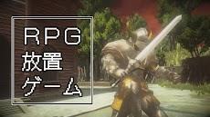 ドラゴンブレスとダークダンジョン RPG放置ゲームのおすすめ画像1
