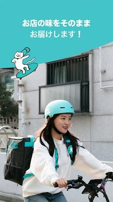 FOODNEKO:出前/デリバリーアプリのおすすめ画像5