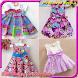 かわいい赤ちゃんの女の子のドレスのデザイン - Androidアプリ