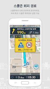 Atlan3D Navigation: Korea navigator 1