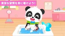 ベビーパンダ:ぼくの幼稚園のおすすめ画像3