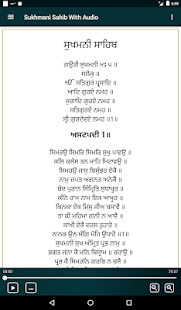 Sukhmani Sahib Audio