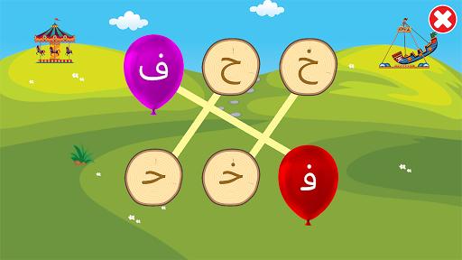 u0627u0644u062du0631u0648u0641 u0627u0644u0623u0628u062cu062fu064au0629 u0627u0644u0639u0631u0628u064au0629 (Arabic Alphabet Game) 1.11.0 screenshots 5