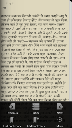 Gaban by Premchand in Hindi For PC Windows (7, 8, 10, 10X) & Mac Computer Image Number- 7