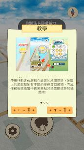 宜蘭瘋尋寶  Apps on For Pc – How To Download It (Windows 7/8/10 And Mac) 2