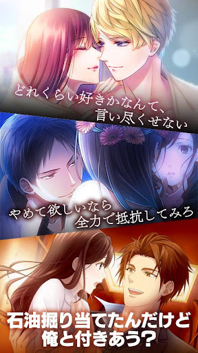 u30a4u30b1u30e1u30f3u30bbu30ecu30d6u3068u4e59u5973u30b2u30fcu30e0u25c6u30b9u30a4u30fcu30c8u30ebu30fcu30e0u306eu7720u308au59eb apkmr screenshots 3