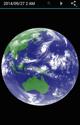 Earth 7.2 Screenshots 1