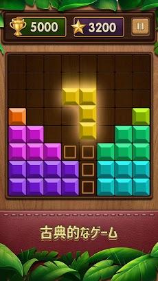 ブリックブロックパズル2020のおすすめ画像1