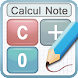 Calculator Note (Quick Memo) - Androidアプリ