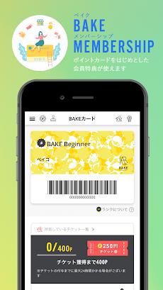 BAKE公式アプリのおすすめ画像2