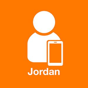 My Orange Jordan