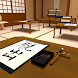 脱出ゲーム - 書道教室 - 漢字の謎のある部屋からの脱出