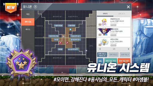 uba54uc774ud50cuc2a4ud1a0ub9acM 1.58.2319 Screenshots 15