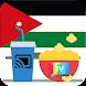 TV Jordan Live Chromecast - Androidアプリ