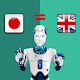 Download Japanese-English Translator For PC Windows and Mac