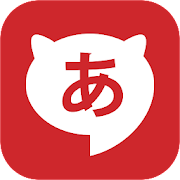 Hiragana Quest: Learn Japanese Alphabet