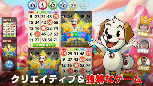 Bingo u30b8u30e3u30fcu30cbu30fc 1.1.5 screenshots 12