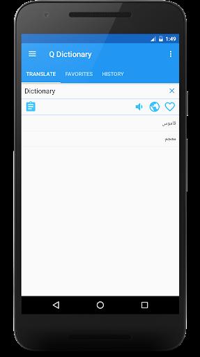 English Arabic Dictionary 3.5.8 Screenshots 1