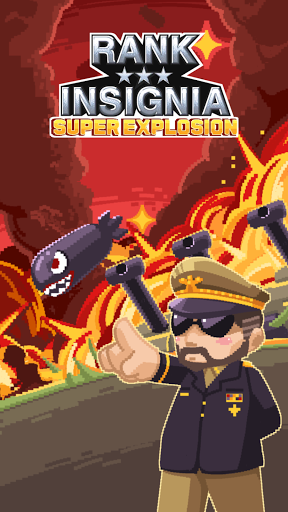 Rank Insignia - Super Explosion  screenshots 1