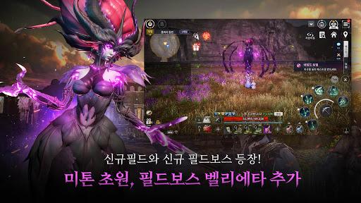 V4(12)  screenshots 12
