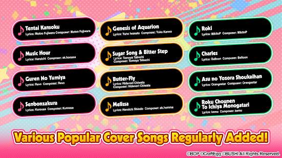 BanG Dream! Girls Band Party! 4.3.0 Screenshots 2