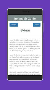 Junagadh Guide 2