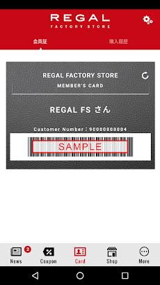REGAL FSのおすすめ画像2