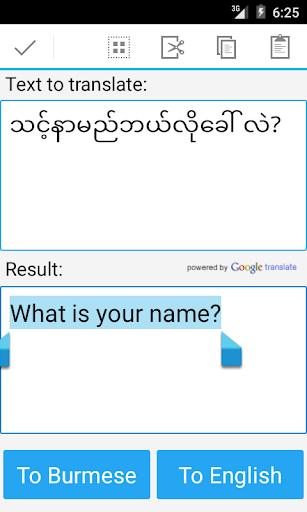 Burmese English Translator 20.9 Screenshots 4