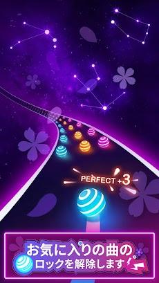 Dancing Road: Color Ball Run!のおすすめ画像2