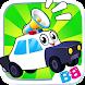 幼児、幼稚園、幼稚園児向無料車ゲーム : 車の音と名前、自動車パズル、カーカラー