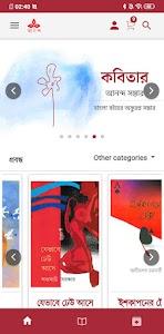 Ananda Publishers 1.1.8