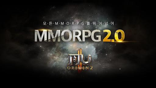 뮤오리진2(12) screenshots 2
