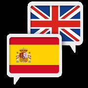 Spanish English Translate