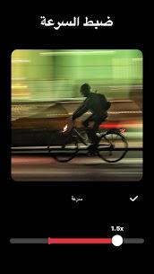 انشوت مهكر تحرير الفيديو وانشاء الفيديوهات Android InShot Pro 6