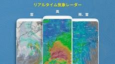初画面天気 - 予報のおすすめ画像3