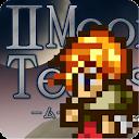 【無料王道RPG】ムーンティアーズ2-MOON TEARSⅡ-