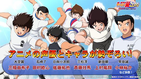キャプテン翼ZERO MOD Apk~決めろ! (Weak Enemies) Download 5