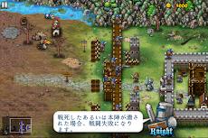 要塞包囲HDのおすすめ画像3