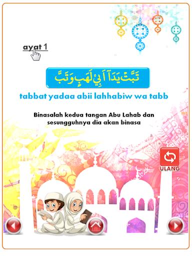 Iqro - Learn to Read Al-Quran 1.3.0 screenshots 5