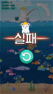 Polar Bear Poi's Fishing 5