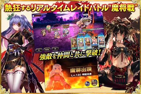 戦国アスカZERO Mod Apk- 街づくり×SDバトル (Insta Win) 6