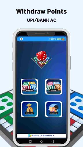 Ludo Paisa - Free Gaming Earning App screenshots 2