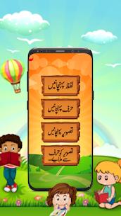 Kids Urdu Qaida: Alphabets For Pc | How To Download Free (Windows And Mac) 2