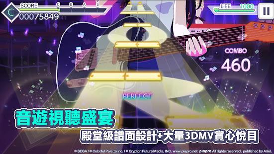 世界計畫 繽紛舞台!feat. 初音未來