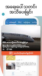 Zalo News 19.10.01 Screenshots 19