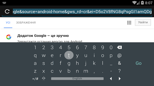 Foto do Keyboard for Android TV