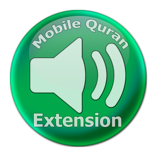 Shaykh Shaatree MobileQuran For PC Windows (7, 8, 10 and 10x) & Mac Computer